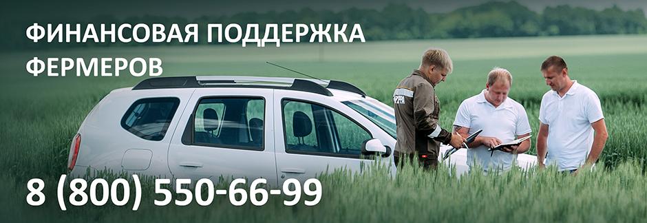 Агротерра элеваторы официальный сайт габариты транспортер т3